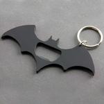 porte-cles-batman-collector