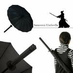 parapluie-samourai-katana