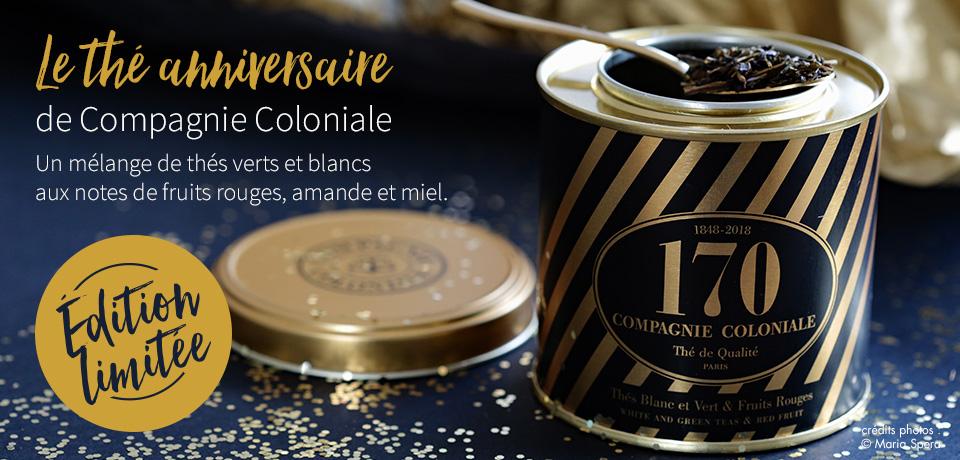 Un mélange de thés verts et blancs aux notes de fruits rouges, amande et miel pour fêter l'anniversaire de la plus ancienne maison de thé en France.