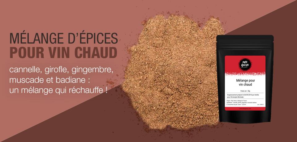 Le mélange d'épices pour vin chaud : cannelle, girofle, gingembre, muscade et badiane, un mélange qui réchauffe !