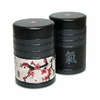 Lot de 2 boîtes à thé Kyoto - 125g