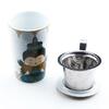 tisaniere-little-shiva-ocean-eigenart-avec-filtre