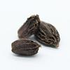 gousses-de-cardamome-noire