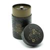 boite-a-the-yumiko-noir-or-150g-decor-fleurs-embossees
