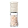 moulin-universel-blanc-poivre-sel-plastique-abs-verre-ceramique-japonaise-kyocera