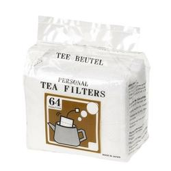 Sachets de thé japonais en mousseline - par 64