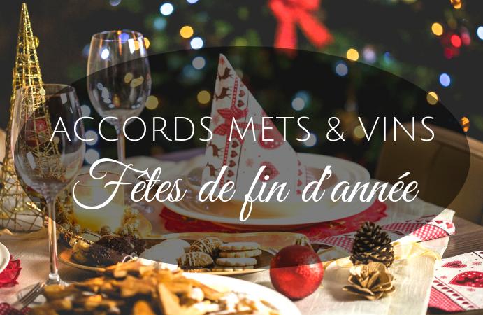 Accords mets et vins pour les fêtes de fin d'année