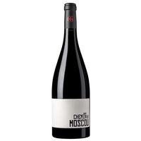 Chemin de Moscou Rouge - 2016 - Domaine Gayda