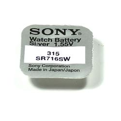 X1 315 SONY