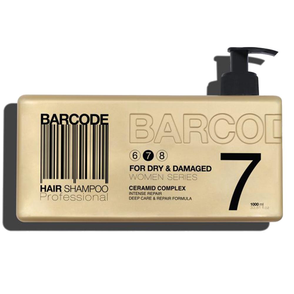 Barcode - Shampoing - Cheveux secs et endommagés - 1000 ml