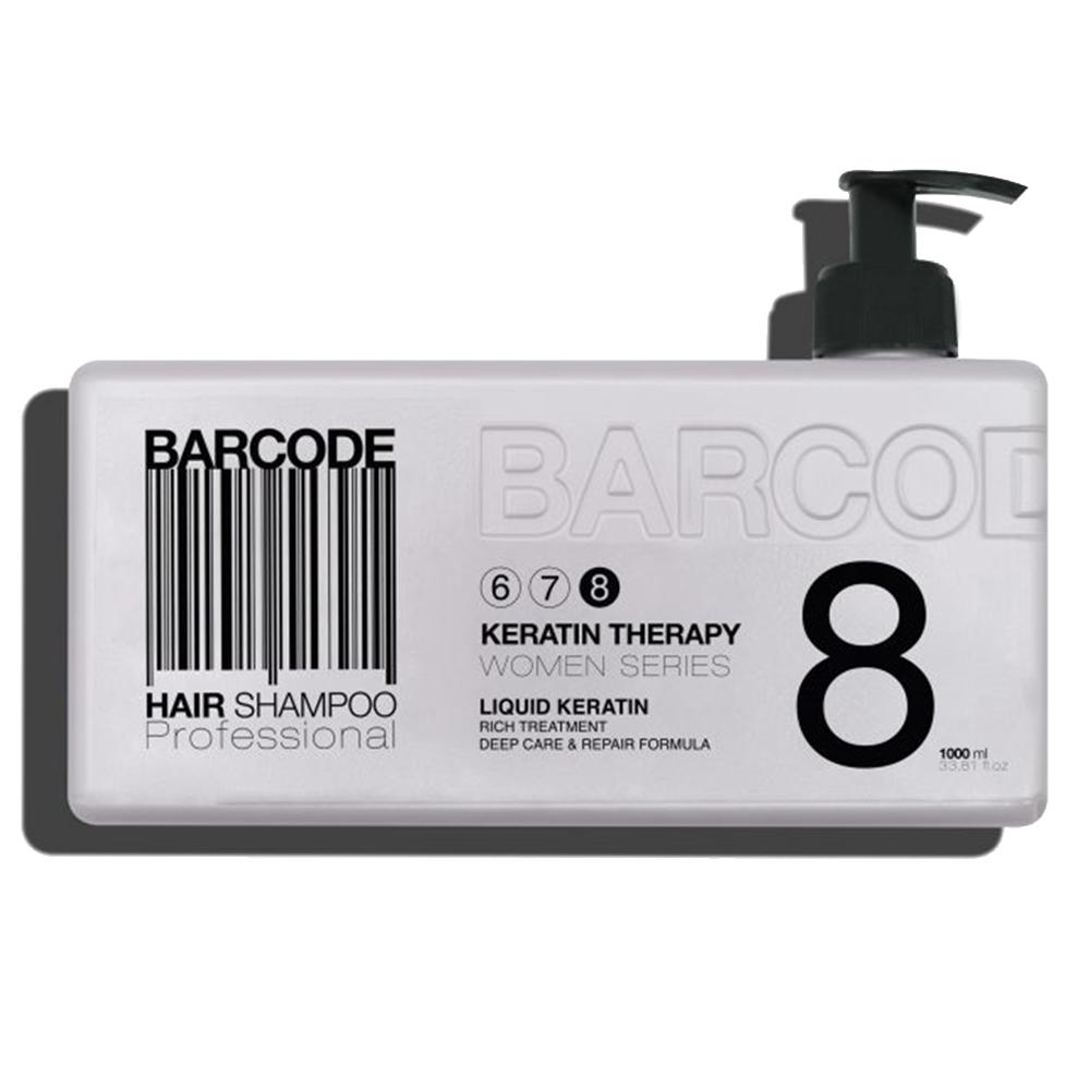 Barcode - Shampoing - Thérapie capillaire à la Kératine - 1000 ml