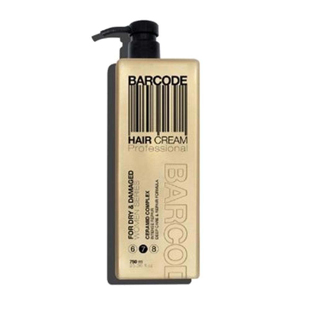 Barcode - Conditionneur - Cheveux secs et endommagés - 750 ml