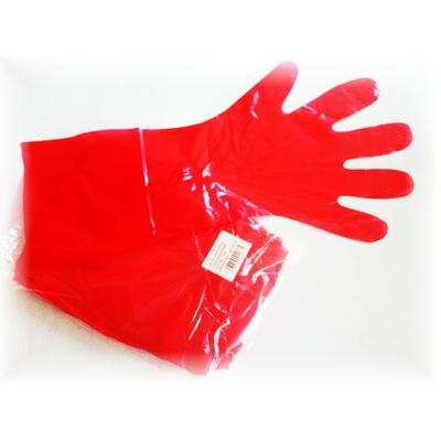 Sous gant vétérinaire 50cm pour boucher