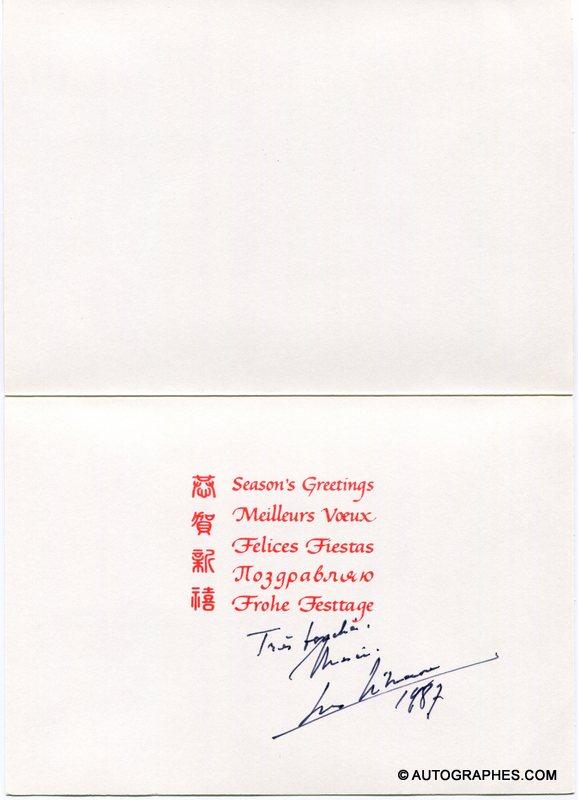 carte-de-voeux-unicef-autographe-signee-georges-simenon-1987-recto