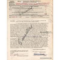 Orson WELLES - Contrat avec signature autographe et document fiscal signé (1947)
