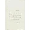 lettre-dactylographiee-signee-federico-fellini-2