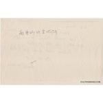 lettre-autographe-signee-henry-miller-1bis