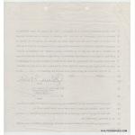 contrat-signature-autographe-clark-gable-1bis