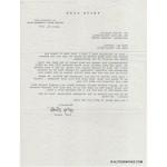lettre-signature-autographe-lily-latte-fritz-lang-1bis