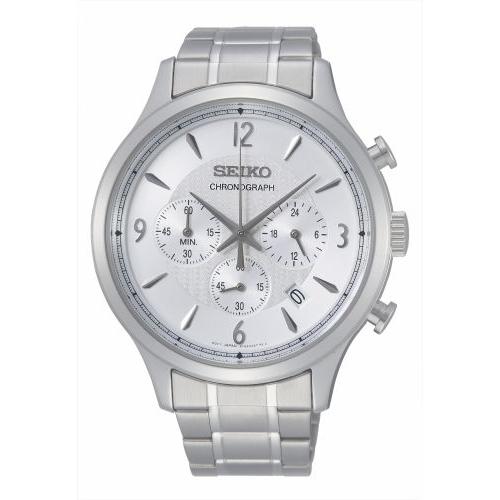 montre-chronometre-seiko-ssb337p1