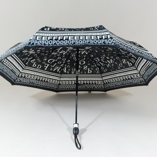 parapluieminiletters2