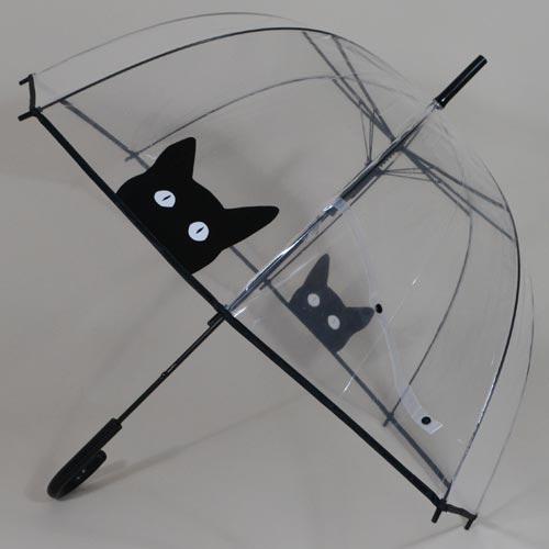 parapluiebubblecats2