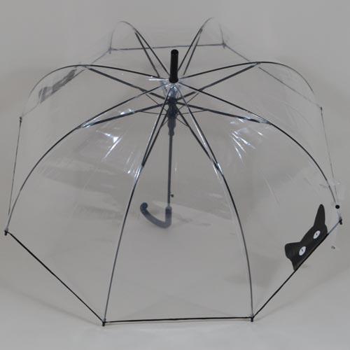 parapluiebubblecats3