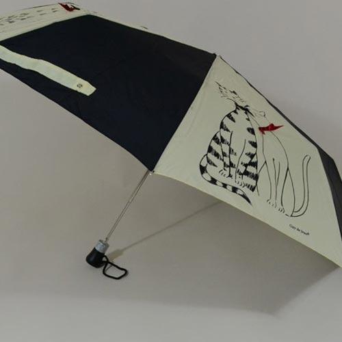Parapluie fantaisie pliant Duo de chats