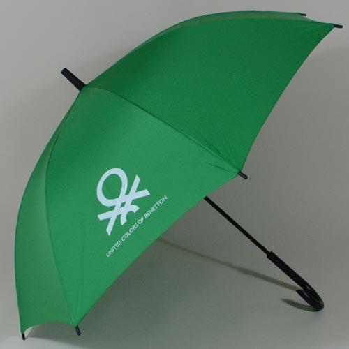 parapluievert2