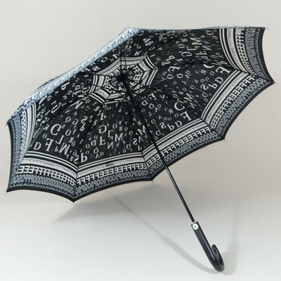 Parapluie long au joli imprimé alphabet