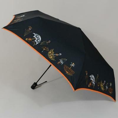Parapluie pour femme Farandole orange