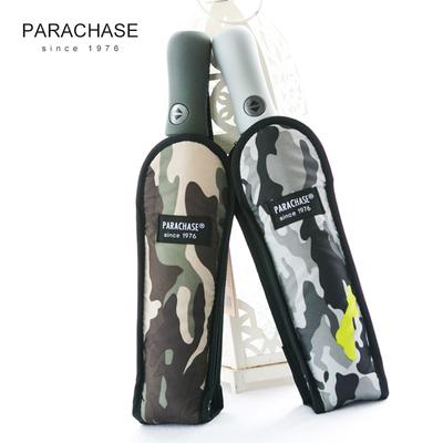 Parapluie pliant style camouflage