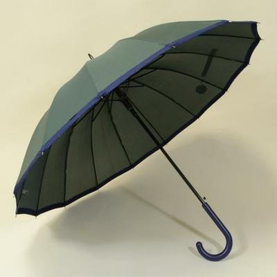 parapluieholikaki3