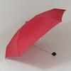 parapluiesbrellarouge3
