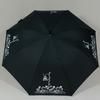 parapluieoiseaucage2
