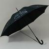 parapluieesquissenoir3
