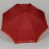 parapluiecaliente1