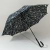 parapluieepurenoir2