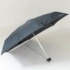 parapluiemybrellacarbone1
