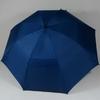 parapluiegolfbleu1