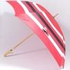 parapluiecarrerouge2