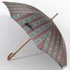 parapluiebritish2
