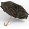 parapluiebritish3