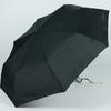 parapluieminiespritnoir2