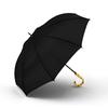 parapluie noir uni poignée bambou de profil
