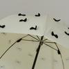 parapluielolitaecru5