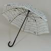 parapluiequaiseineb2