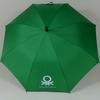 parapluievert3