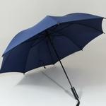parapluieslingermarine3