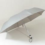 parapluieminiespritgris1